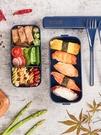 便當盒 日式便攜餐盒套裝上班族微波爐便當盒分格型可愛少女心學生飯盒寶貝計畫 上新