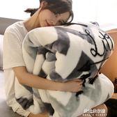 毛毯珊瑚絨毯子冬季加厚法蘭絨毛毯男學生單人宿舍保暖女冬用被子雙層  朵拉朵衣櫥