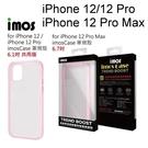 【iMos】美國軍規認證雙料防震保護殼[粉] iPhone 12/12 Pro/12 Pro Max