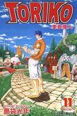 美食獵人TORIKO(11)