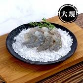 【明達養殖】大規-嚴選手剝海蝦仁(150g/包)