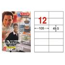 【奇奇文具】龍德LONGDER LD-832-W-A  白色 電腦列印標籤紙/三用標籤/12格 (105張/盒)