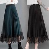 網紗裙【兩面穿】半身裙秋冬季女新款大碼高腰蕾絲百褶裙中長顯瘦網紗裙城市