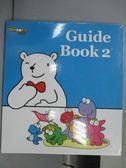 【書寶二手書T7/少年童書_POJ】Guide Book2_未拆