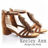 ★2018春夏★Keeley Ann異國情懷~流蘇後拉鍊真皮中跟涼鞋(棕色) -Ann系列