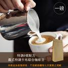 【咖啡綠商號】特調6號配方-義式特調卡布...