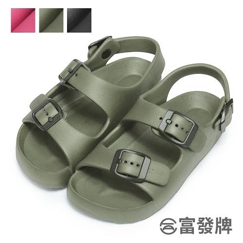 【富發牌】輕量雙帶防水兒童涼鞋-黑/軍綠/桃 33SH10