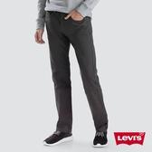 Levis 男款 505 修身直筒休閒褲