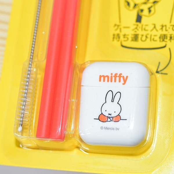 Miffy 米菲兔 環保 矽膠 收納 吸管組 日本正版