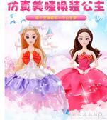 芭比娃娃套裝女孩洋公主大禮盒別墅城堡夢想豪宅六一禮物兒童玩具『CR水晶鞋坊』igo