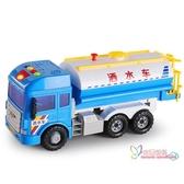 汽車模型 大號灑水車會噴水可灑水工程車兒童男孩寶寶2-3歲4玩具車汽車模型 2色