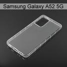 【ACEICE】氣墊空壓透明軟殼 Samsung Galaxy A52 5G (6.5吋)
