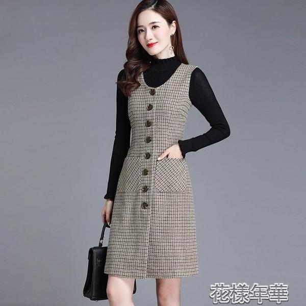 背心洋裝毛呢連身裙女春秋裝2021年新款馬甲裙中長款收腰顯瘦氣質背心 快速出貨