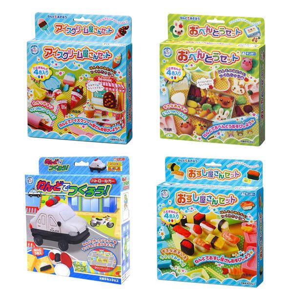 銀鳥 車車 蔬菜 壽司 冰淇淋米黏土壓模組 黏土 模型 壓模 模具 玩具 日本進口正版 160488