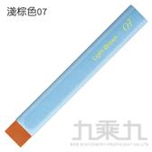Pentel Vistage水溶性蠟筆-淺棕色 GHW-T07