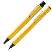 LAMY 狩獵者系列黃原子筆+自動鉛筆對筆組