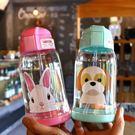 兒童水杯大容量塑料吸管杯創意卡通帶杯套幼兒園小學生夏季水杯子【全館免運】