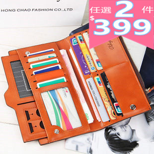 【現貨】女包包 長夾 質感多卡位大容量長皮夾 手機錢包  P836-3