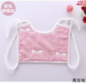 5條裝嬰兒口罩式綁帶圍兜純棉紗布寶寶口水巾 萬客城