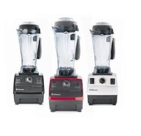 大侑 Vitamix Vita-Mix精進型 全營養調理機 (黑/紅/白)