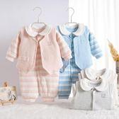 中大尺碼嬰兒爬行服  新生兒衣服套裝秋冬純棉連體衣夾棉0-3個寶寶哈衣 KB10723【歐爸生活館】