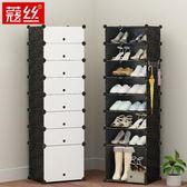 鞋櫃鞋架多層防塵簡約現代經濟型組裝家用塑料組合igo 夏洛特居家
