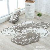 門墊創意雲朵形臥室衛生間進門地墊浴室門口衛浴防滑吸水腳墊床邊地毯 igo陽光好物