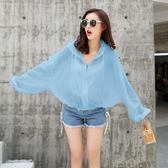 防曬衣女夏季韓版學生寬鬆bf短款防曬服新款薄款披肩外搭開衫   9號潮人館