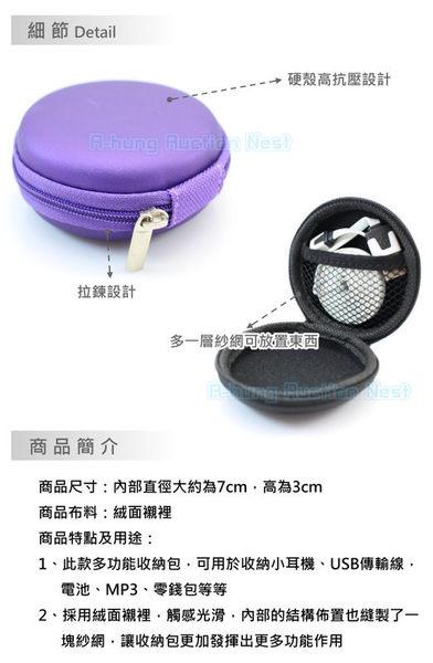 【A-HUNG】PU壓模 耳機包 收納包 拉鍊包 零錢包 耳機袋 藍芽耳機 耳機袋 beats HTC 耳機 收納盒