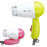 吹風機  400W小功率宿舍  用吹風機  學生  寢室  300W電吹風筒  兒童  冷熱靜音