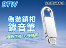 【北台灣防衛科技】*商檢:D3A742*...