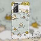 適用三星Note20手機殼S2懷舊日式貓咪外殼S20液態磨砂手機套【輕派工作室】