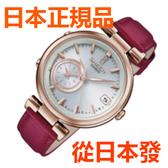 免運費 日本正規貨 CASIO SHEEN  Mobile link 太陽能鐘 女士手錶 SHB-100CGL-7AJF