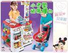 麗嬰兒童玩具館~新款專櫃-超市小老闆結帳櫃台組-可刷卡計算收銀機.附收銀硬幣