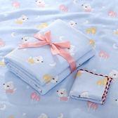 嬰兒浴巾紗布六層純棉吸水洗澡蓋毯寶寶新生兒童蓋被毛巾被子抱被 QG1480『愛尚生活館』