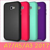 【萌萌噠】三星 Galaxy A7/A5/A3 (2017年) 創意新款球紋鎧甲保護殼 全包防滑防摔 電鍍按鍵 硬殼 手機殼