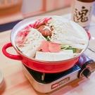 湯鍋 日本加厚琺瑯搪瓷防溢型桌上用火鍋 湯鍋 電磁爐燃氣通用【八折搶購】