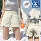 EASON SHOP(GU6132)100%純棉萬年款顯腿瘦A字褲米白色翻邊高腰牛仔褲短褲女熱褲寬鬆短寬褲提臀傘褲