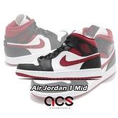 Nike Air Jordan 1 Mid 黑 白 紅 金屬紅 喬丹 1代 中筒 男鞋 AJ1 【ACS】 554724-122