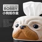 BOBBY波比狗面紙盒