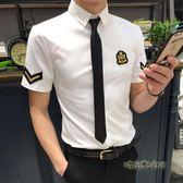 酒吧KTV夜場少爺服裝夜總會男服務生工作制服夏季酒吧短袖襯衫潮「時尚彩虹屋」