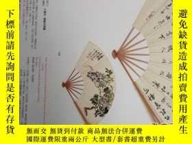 二手書博民逛書店罕見西泠印社2015年秋季拍賣會中國書畫扇畫作品專場205373