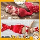 童裝 嬰兒 攝影 寫真 紅色 美人魚 頭飾 針織 三件式 套裝