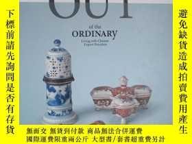 二手書博民逛書店OUT罕見OF THE ORDINARY:LIVING WITH
