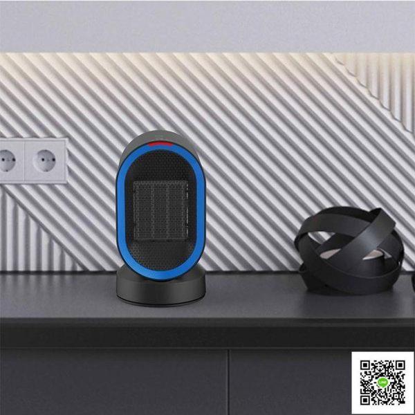 暖風機 暖風機便攜式小型迷你電暖器家用取暖器小太陽嬰兒宿舍辦公室桌面 霓裳細軟