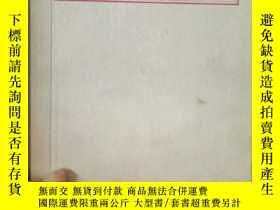 二手書博民逛書店Diesel罕見Fundamentals;Principles