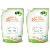 nac nac 酵素奶瓶蔬果清潔慕斯補充包 (600mlx2)