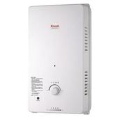 【南紡購物中心】Rinnai林內【RU-A1021RFN_NG1】10公升屋外自然排氣一般型熱水器
