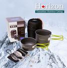 Horizon 天際線 輕量化野營鍋餐具...