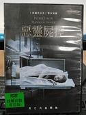 挖寶二手片-P01-248-正版DVD-電影【惡靈屍控】-雪米契爾(直購價)